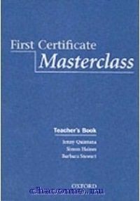 New First Certificate Masterclass ТB